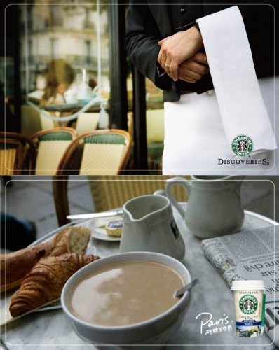 Production photos à Paris pour illustrer des cartes postales publicitaires Starbucks - Agence : Saatchi & Saatchi Japon | Philippe DUREUIL Photographie