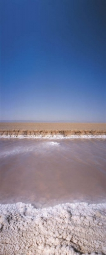 Paysage panoramique - Tunisie - Shoot El-Djerid | Philippe DUREUIL Photographie