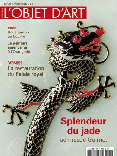 Photographie d'une pendule mystérieuse Cartier réalisée au Musée de Arts Décoratifs à Paris pour illustrer la couverture de la revue L'estampille - L'objet d'Art. | Philippe DUREUIL Photographie